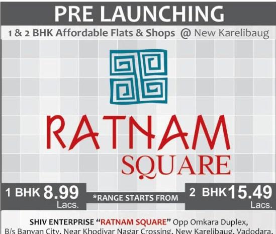 RATNAM SQUARE in Vadodara Gujarat - 1BHK & 2 BHK Flats and Shops at New Karelibaug Vadodara.jpg