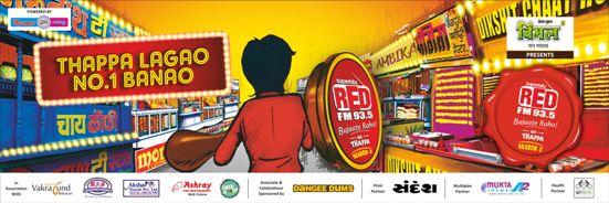 RED FM THAPPA SEASON 3 in Rajkot City MEGA FOOD FESTIVAL LISTENERS WINNER PRANALIBEN in Rajkot