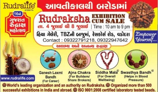 RUDRALIFE Present Rudraksha Exibition Cum Sale in Vadodara
