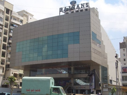 Rajhans Cinema in Surat - Rajhans Multiplex  Theater Surat Gujarat - Show Time - Ticket Price - Address - Phone Number - Contact Number