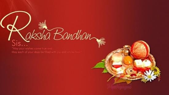 Raksha Bandhan Festival Celebration in Gujarat India