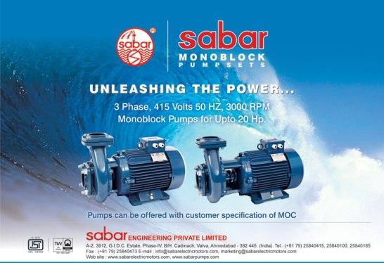 Sabar Enterprises Sabar Pumps in Ahmedabad Gujarat