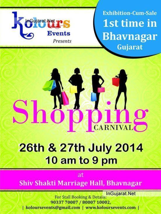 Shopping Carnival in Bhavnagar on 26 27 July 2014 at Shiv Shakti Marriage Hall