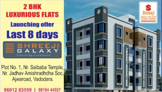 Shreeji Galaxy Flats in Vadodara - 2 BHK Flats Launch by Shreeji Builders Vadodara