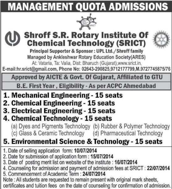 Shroff S R Rotary Institute of Chemical Technology in Bharuch Gujarat