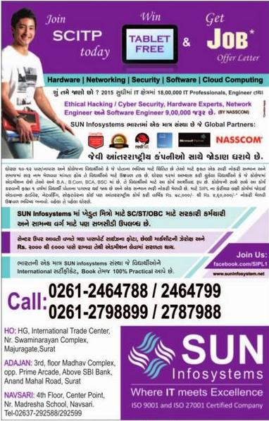 Sun Infosystems IT Solution in Surat Gujarat
