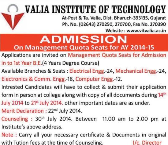 Valia Institute of Technology in Bharuch Gujarat.jpg