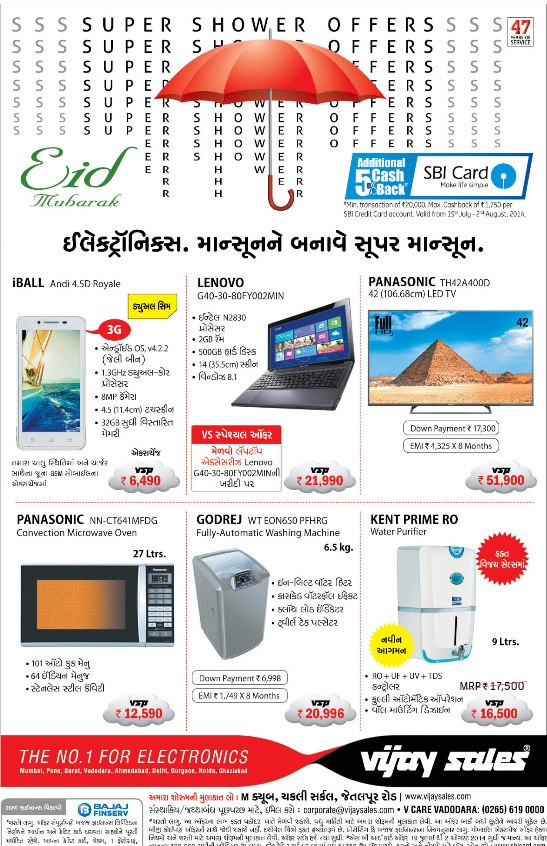 Vijay Sales at Jetalpur Road Vadodara - Monsoon Offers on Electronics in Vijay Sales Baroda.jpg