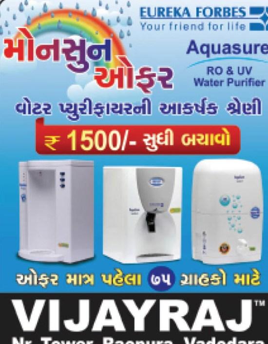 Vijayraj Sales in Vadodara - Monsoon Offer in Vijay Raj Baroda.jpg