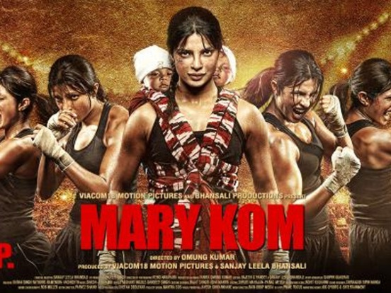Watch Trailer of Upcoming Hindi Movie Mary Kom 2014 Preview