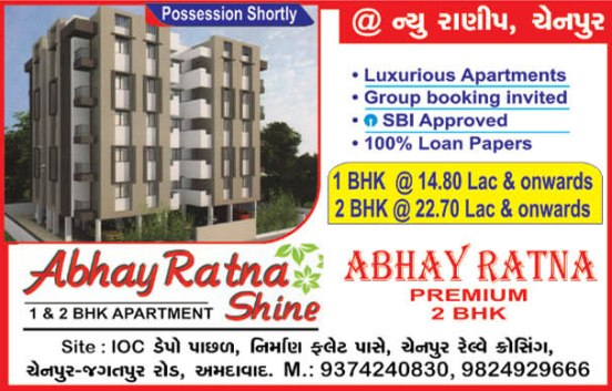 Abhay Ratna Shine in Ahmedabad - 1 BHK  2 BHK Apartments by Abhay Ratna Developers