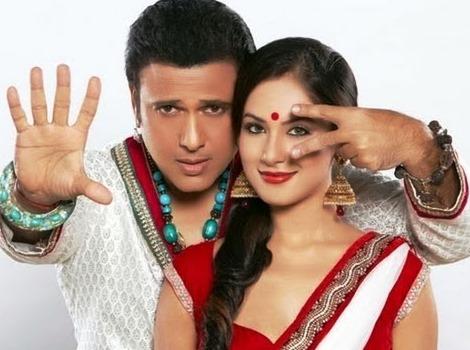 Abhinay Chakra Hindi Movie Release Date 2014