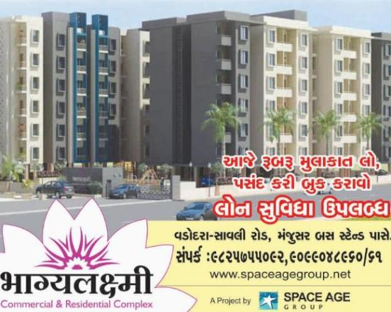 Bhagyalakshmi Complex in Vadodara by Space Age Group - Shops and Office  1 BHK & 2 BHK Flats