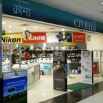 Croma Center in Surat – Contact Number – Croma Online Store & Service Centre in Surat Gujarat
