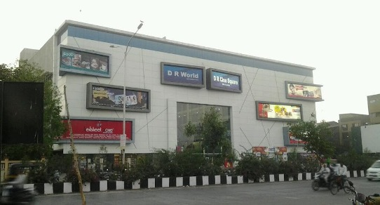 DR World Multiplex  Theater in Surat - Address - Show Timings - Online Booking - Contact Number