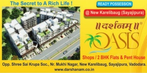 Darshanam Oasis in Vadodara by Darshanam Group