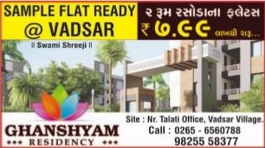 Ghanshyam Residency in Vadodara - 1 BHK Flats at Vadsar Village Vadodara