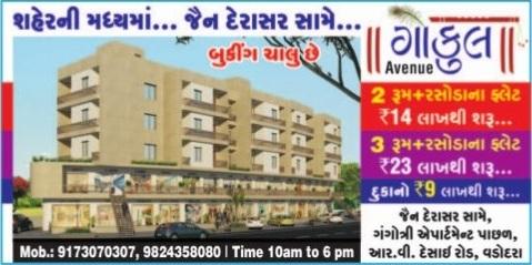 Gokul Avenue in Vadodara  1 BHK  2 BHK Flats Shops at RV Desai Road Vadodara