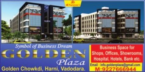 Golden Plaza in Vadodara  Business Space