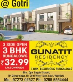Gunatit Residency Vadodara