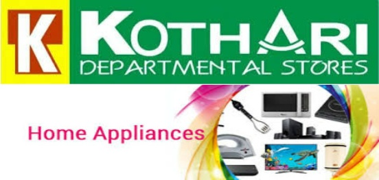 Kothari Departmental Store Rajkot Offer for Home Appliances Accessories on Raksha Bandhan 2014