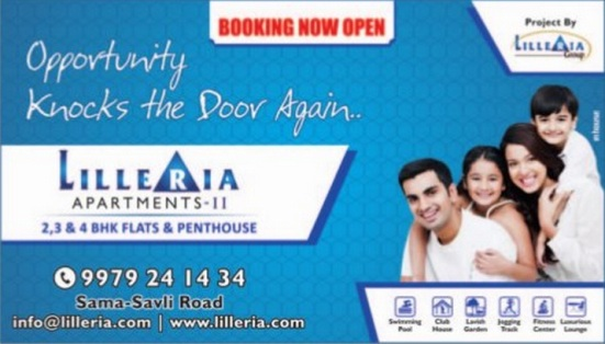 Lilleria Apartments 2 in Vadodara by Lilleria Group