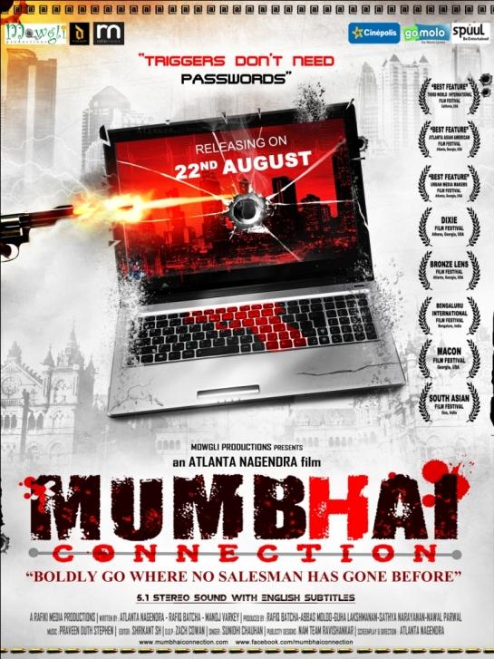 Mumbahi Connection Hindi Movie Release Date 2014