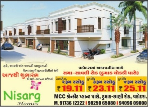 Nisarg Homes in Vadodara  1 Tenaments  2 BHK  3 BHK Duplex by Jay Infrastructure