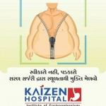 Obesity Camp in Rajkot up to 30th August 2014 by Kaizen Hospital