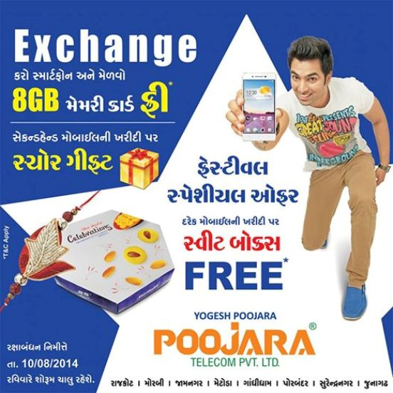 Poojara Telecom in Rajkot   Festival Exchange offers 2014