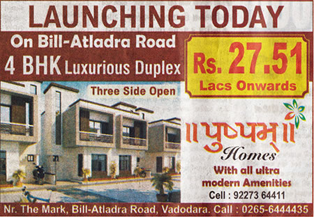 Pushpam Homes in Vadodara