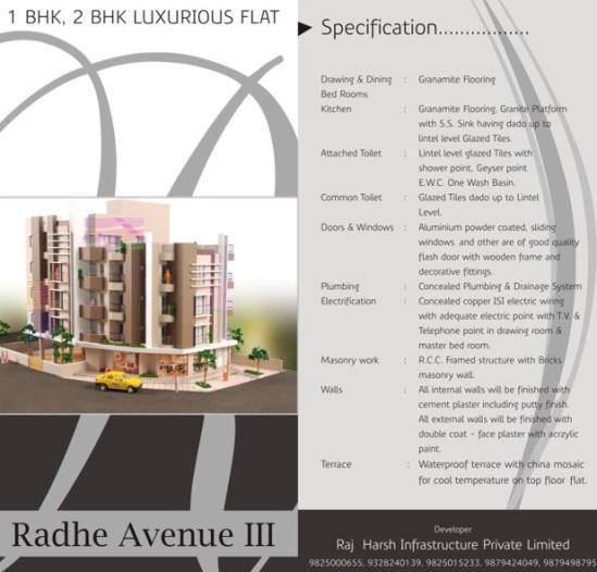 Radhe Avenue 3 Ahmedabad