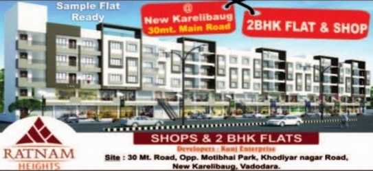 Ratnam Heights in Vadodara by Kunj Enterprise - 2 BHK Flats  Shops at New karelibaug Vadodara