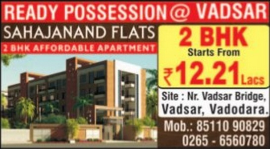 Sahajanand Flats in Vadodara - 2 BHK Affordable Apartments at Vadsar Vadodara