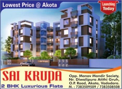 Sai Krupa Apartments in Vadodara - 2 BHK Luxurious Flats at Akota Vadodara