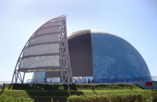 Science City Ahmedabad Gujarat Images