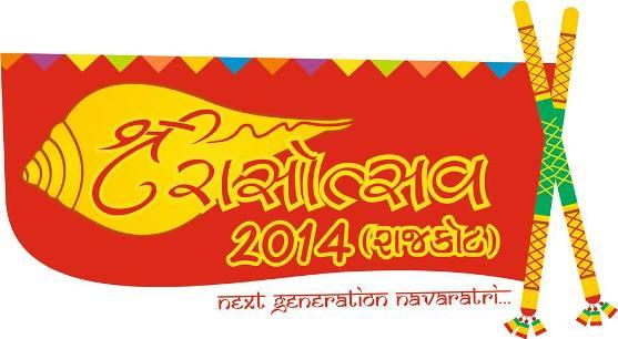 Shree Rasotsav 2014 at TGB Rajkot - Play Navratri Garba in The Grand Bhagwati Seasons Hotel Rajkot Gujarat