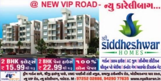 Shree Siddheshwar Homes Vadodara