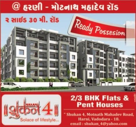 Shukan 4 in Vadodara  2 BHK  3 BHK Flats  Pent Houses at Harni Vadodara