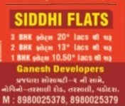 Siddhi Flats in Vadodara by Ganesh Developers