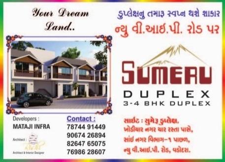Sumeru Duplex in Vadodara by Mataji Infra