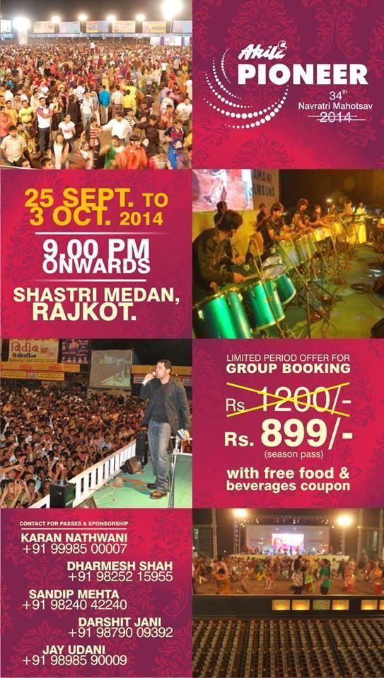 Navratri Celebration Invitation is beautiful invitation example