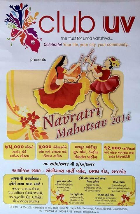 Club UV Navratri Mahotsav 2014 in Elegance Party Plot Kalawad Road Rajkot