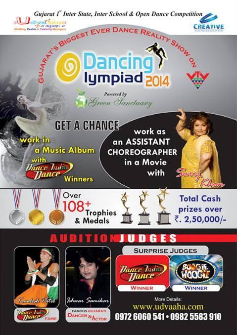 Dancing Iympiad 2014 - Catalog Page 1