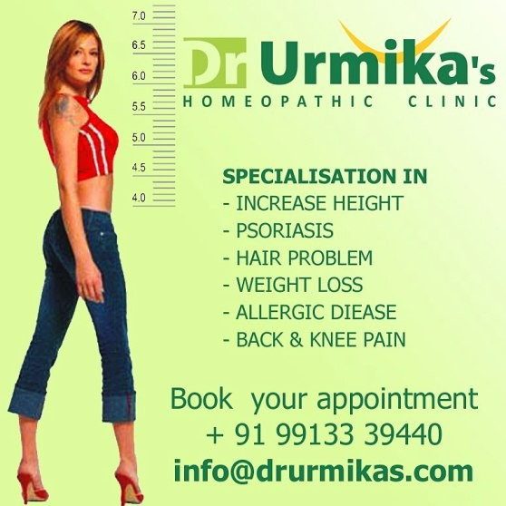 Dr Urmika's Homeopathy Clinic in Rajkot at Karanpara