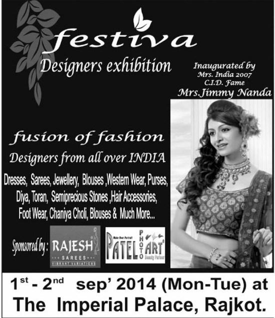 Festiva Designers Exhibition in Rajkot - Inaugurated by C.I.D Fame Jimmy Nanda.jpg