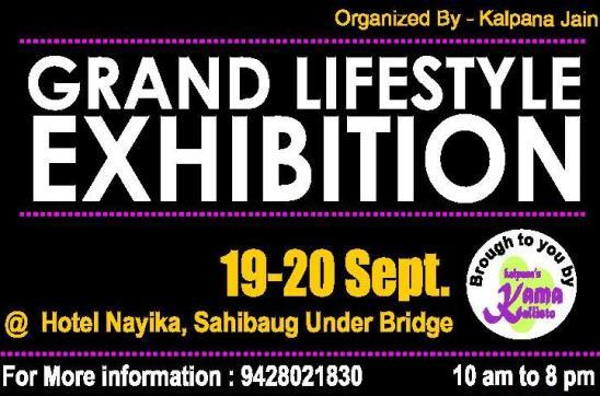 Grand Lifestyle Exhibition 2014 Ahmedabad by Kalpana Jain