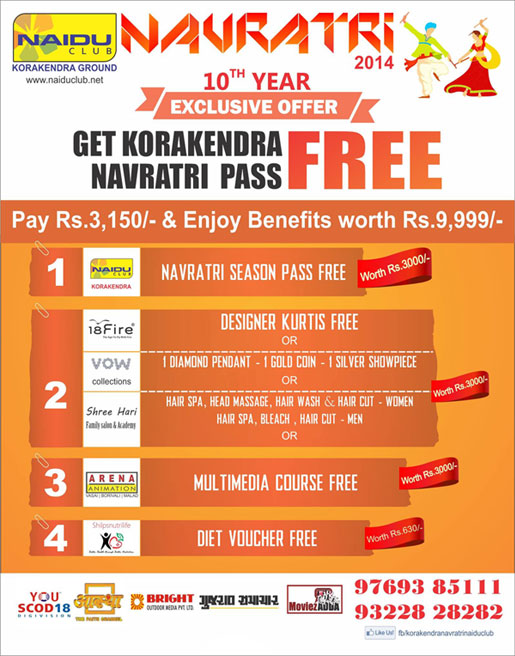 Kora Kendra Navratri Mahotsav 2014 Passes Timing Ticket