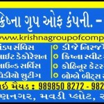 Krishna Group of Company Rajkot Offers MANDAP DECORATION – LIGHTING – SOUND Services