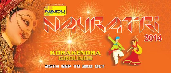 Naidu Club Navratri 2014 at Kora Kendra Ground Borivali West Mumbai